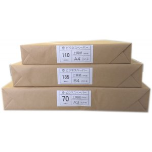 マルウ ビジネスペーパー 45Kg A3 500枚入り 上質紙/印刷用紙/レーザー/コピー/インクジェット対応|atiku-h