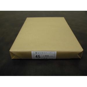 マルウ ビジネスペーパー 45Kg A4 500枚入り 上質紙/印刷用紙/レーザー/コピー/インクジェット対応|atiku-h
