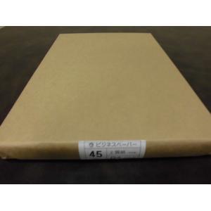 マルウ ビジネスペーパー 45Kg B4 500枚入り 上質紙/印刷用紙/レーザー/コピー/インクジェット対応|atiku-h