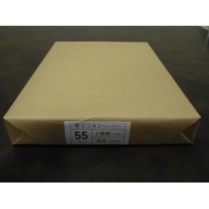マルウ ビジネスペーパー 55Kg A4 500枚入り 上質紙/印刷用紙/レーザー/コピー/インクジェット対応|atiku-h