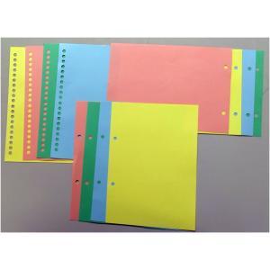 マルウ ビジネスカラー A5 厚口 2穴 20穴 1000枚入り 全32色 色上質紙/印刷用紙/レーザー/コピー/インクジェット対応|atiku-h