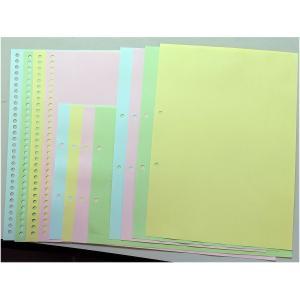 マルウ ビジネスカラー A4 厚口 2穴 30穴 500枚入り 全32色 色上質紙/印刷用紙/レーザー/コピー/インクジェット対応|atiku-h