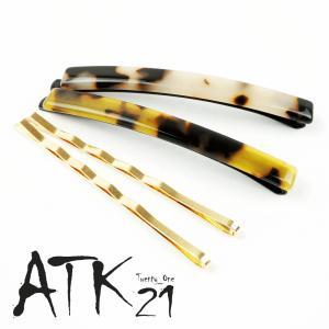 (3本セット) べっ甲 シンプル ゴールド ヘアピンセット レディース 簡単ヘアアレンジ ヘアアクセサリー