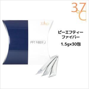 37℃サプリメント ピーエフティーファイバー 45g (1.5g×30包)|atla