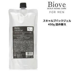 デミ ビオーブ フォーメン スキャルプパックジェル 450g 詰替え 薬用 スキャルプ  医薬部外品|atla