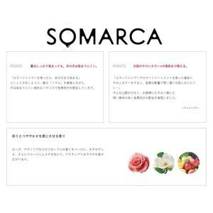 ホーユー ソマルカ カラーシャンプー ピンク 150ml HOYU SOMARCA カラーシャンプー|atla|02