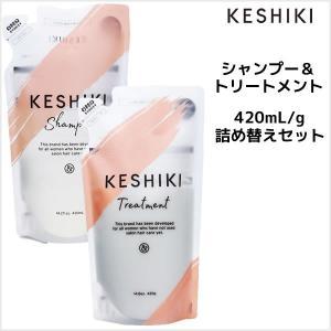 KESHIKI ケシキ シャンプー 420mL & トリートメント 420g 詰め替えセット アンド・ナイン|atla