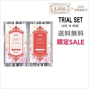 L.O.G byU-REALM ラブインローズ シャンプー<10ml>&トリートメント <10ml> LOVE IN ROSE トライアル atla