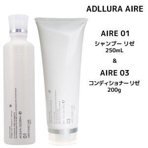 ムコタ アデューラ アイレ 01 シャンプー 250mL & 03 コンディショナー 200g (ノンシリコンセット)|atla