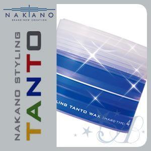 ナカノ ワックス スタイリング タント 4 ハード 90g|atla