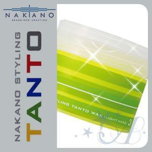 ナカノ ワックス スタイリング タント 3 ライトハード(ノーマルタイプ) 90g|atla