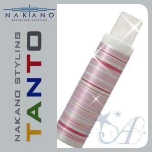 ナカノ スタイリング タント コットンホイップ 2 200g|atla