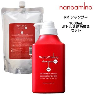 ナノアミノ シャンプーDR ボトル&詰め替え 1000mL セット|atla