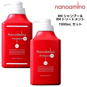 ナノアミノ シャンプー& トリートメントDR 1000mL ボトルセット|atla