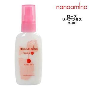 ナノアミノ リペアプラスM-RO 60mL