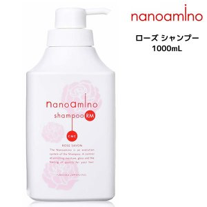 ナノアミノ シャンプー RM-RO  1000mL|atla