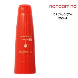 ナノアミノ シャンプー DR 250mL|atla