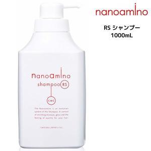 ナノアミノ シャンプーRS 1000mL