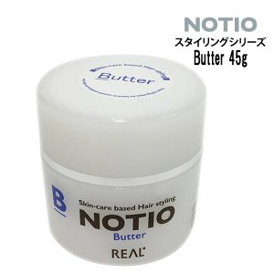 NOTIO Butter 45g ノティオ バター スタイリングシリーズ atla