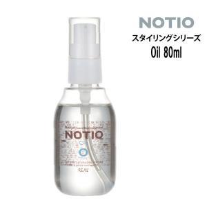NOTIO Oil 80ml ノティオ オイル アウトバストリートメントシリーズ atla