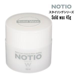 NOTIO Solid wax 45g ノティオ ソリッド ワックス atla