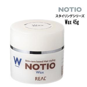 NOTIO Wax 45g ノティオ ワックス スタイリングシリーズ atla