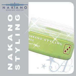 ナカノ ワックス スタイリング 3 ライトハード 90g|atla
