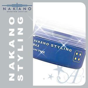 ナカノ ワックス スタイリング 4 ハード 90g|atla