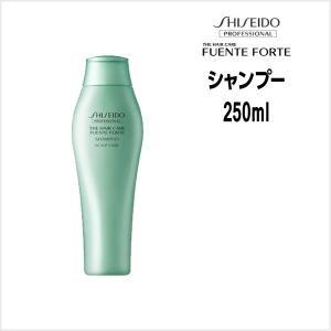 資生堂 フェンテフォルテ シャンプー<250mL><br>shiseido fuente<br>|atla