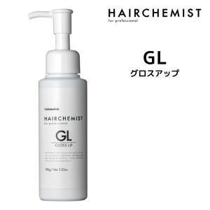 洗い流さないトリートメント タマリス HAIRCHEMIST ヘアケミスト グロスアップ GL 100g atla