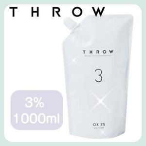 THROW スロウ オキシ 3% <1000ml> ヘアカラー アルカリ性カラー オキシ(過酸化水素水) あすつく|atla