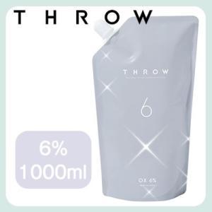 THROW スロウ オキシ 6% <1000ml> ヘアカラー アルカリ性カラー オキシ(過酸化水素水) あすつく|atla