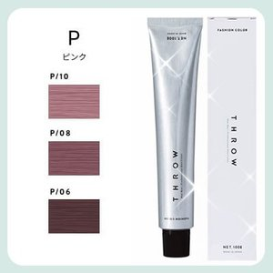 THROW スロウ ファッションカラー ピンク P 100g|atla