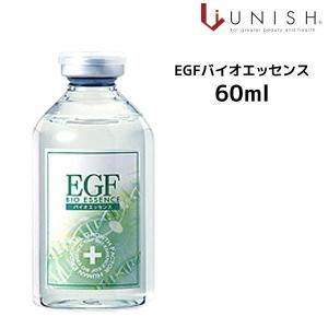化粧水ブースター EGFバイオエッセンス 60mL atla