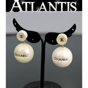 シャネル CHANEL ボール ピアス ココマーク ストーン風 プラスチック ホワイト atlantis