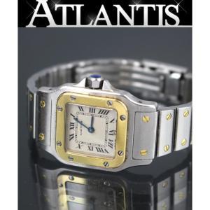 カルティエ Cartier サントスガルベ SM レディース 腕時計 クォーツ K18YG SS atlantis
