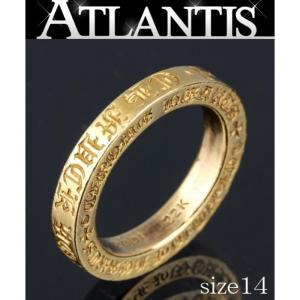 CHROME HEARTS 銀座 クロムハーツ 22K スペーサーリング FUCKYOU 約14号 指輪|atlantis
