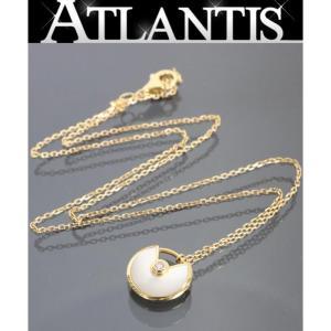 Cartier 銀座店 カルティエ アミュレット ドゥ ネックレス XS 18K YG×シェル×ダイヤモンド ホワイトマザーオブパール|atlantis