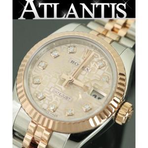 銀座店 ロレックス ROLEX 179171G デイトジャスト 10Pダイヤ D番 レディース 腕時計 コンピューター文字盤 atlantis