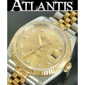 ROLEX 銀座店 ロレックス 116233G デイトジャスト 10Pダイヤ ランダム番 ギャラ付き コンビ メンズ 腕時計 シャンパン atlantis