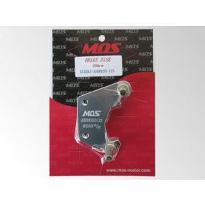 MOS アドレスV125 200mmディスクローター用純正キャリパーサポートAddress|atlas-parts