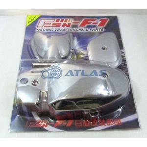 FSN マジェスティ125 メッキクランクケースカバー3点セット MAJESTY125|atlas-parts