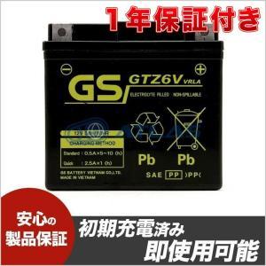 YTX5L-BS/GTX5L-BS 互換品 GSバッテリーGTZ6V 液入り充電済み (CTX5L-BS/FTX5L-BS/YTZ6V 互換) 1年補償|atlas-parts