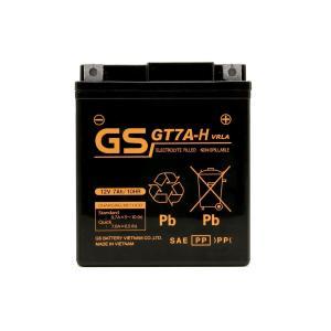 GSユアサ GTZ8V YTZ8V 互換品 ベトナム GSバッテリー GT7A-H 初期充電済み 1年補償|atlas-parts|02