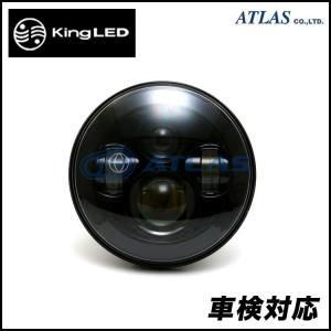 KING LED Harley Davidson 汎用7インチ LED ヘッドライトH4 Hi/Lo 6000K(ブラックハウジング)12V/24V兼用 車検対応|atlas-parts