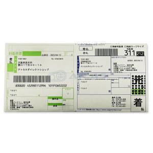 送料込み 不要バッテリー回収サービス 廃棄処理チケット|atlas-parts