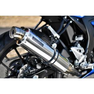 BEAMS ビームス マフラー G340-53-S6J GSX-R125【2BJ-DL33B】 GSX-S125【2BJ-DL32B】 R-EVO ステンレス フルエキ|atlas-parts