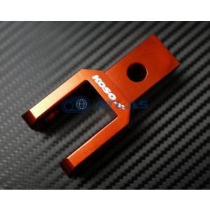 KOSO ヒップアップアダプター2個セットオレンジ|atlas-parts