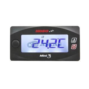 KOSO MINI3 ツイン温度計|atlas-parts