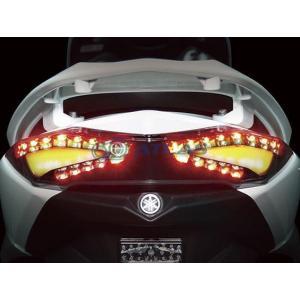 KOSO 3RD(1YP、1MS) シグナスX(CYGNUS X) リアLEDウィンカー(フラッシャー)LEDテールランプセット スモークレンズ|atlas-parts